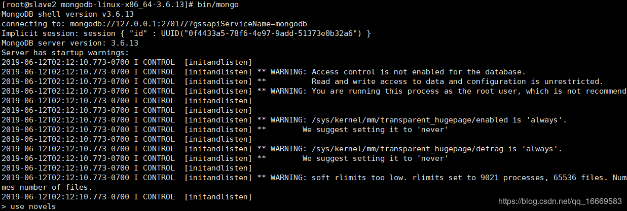 Centos7下MongoDB下载安装详细步骤