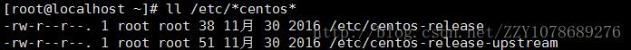 如何查看CentOS7的版本信息