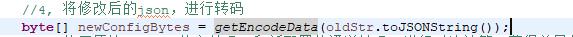 【干货干货】hyperledger fabric 之动态添加组织/修改配置 (Fabric-java-sdk) 下